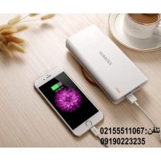 شارژر تلفن همراه / میشاپ