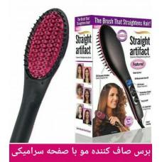 برس صاف کننده مو