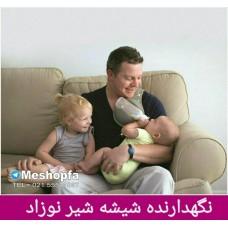 نگهدارنده شیشه شیر نوزاد