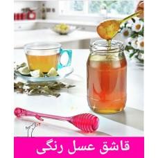 قاشق عسل رنگی