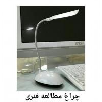چراغ مطالعه فنری