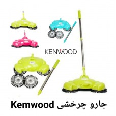 جارو چرخشی Kemwood