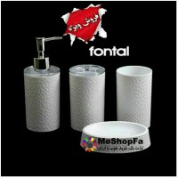ست سرویس بهداشتی فونتال Fontal