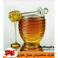 ظرف عسل خوری با قاشق مخصوص