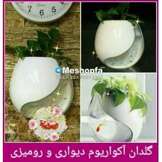 گلدان اکواریومی دیواری و رومیزی