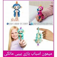 میمون اسباب بازی بیبی مانکی