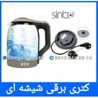 کتری برقی شیشه ای Sinba