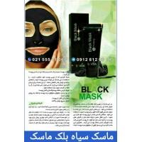 ماسک سیاه black mask