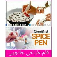 قلم طراحى جادویی سينی برد