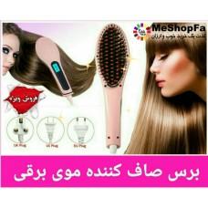 برس صاف کننده موی برقی